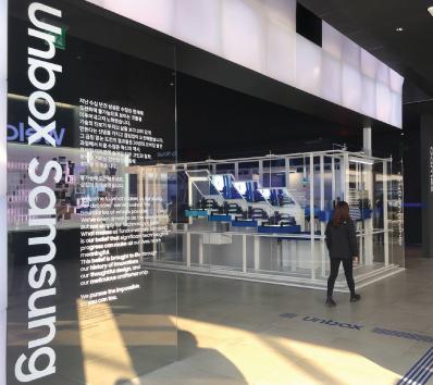 Samsung Tellart Olympic Pavilion